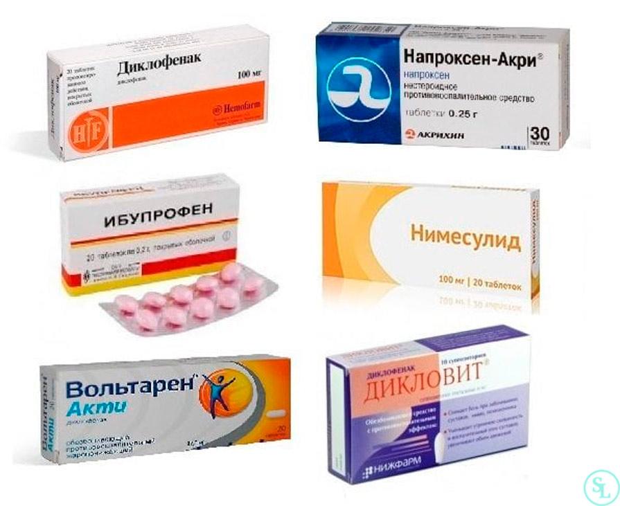 Медикаментозная терапия при грыже